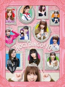 乃木坂46/NOGIBINGO!10 DVD-BOX(初回生産限定版)