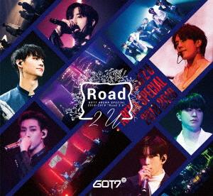"""GOT7/GOT7 ARENA SPECIAL 2018-2019 """"Road 2 U""""(初回生産限定盤)"""