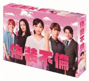 偽装不倫 Blu-ray BOX(Blu-ray Disc)