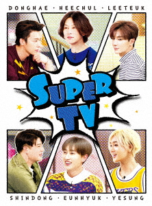 SUPER JUNIOR/SUPER TV