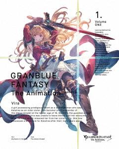 GRANBLUE FANTASY The Animation Season 2 1(完全生産限定版)(Blu-ray Disc)