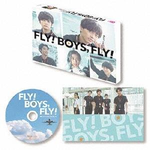 FLY! BOYS,FLY!僕たち、CAはじめました(Blu-ray Disc)