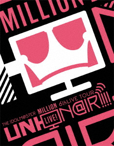 THE IDOLM@STER MILLION LIVE! 6thLIVE TOUR UNI-ON@IR!!! LIVE Blu-ray Princess STATION @KOBE(Blu-ray Disc)