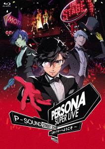 PERSONA SUPER LIVE P-SOUND STREET 2019 ~Q番シアターへようこそ~(通常盤)(Blu-ray Disc)