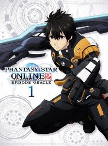 ファンタシースターオンライン2 エピソード・オラクル 1巻(初回限定版)