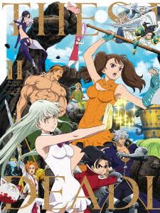 七つの大罪 神々の逆鱗 Blu-ray BOX II(Blu-ray Disc)