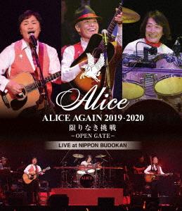 アリス/ALICE AGAIN 2019-2020 限りなき挑戦 -OPEN GATE- LIVE at NIPPON BUDOKAN(Blu-ray Disc)