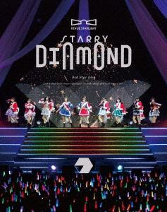 """「少女☆歌劇 レヴュースタァライト」3rdスタァライブ""""Starry Diamond"""""""