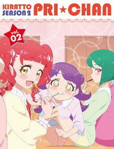 キラッとプリ☆チャン(シーズン2) Blu-ray BOX-2(Blu-ray Disc)