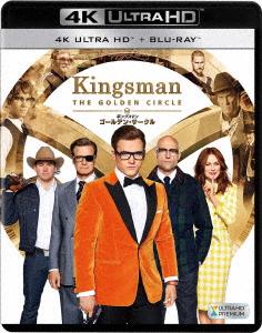キングスマン:ゴールデン・サークル(4K ULTRA HD+ブルーレイ)
