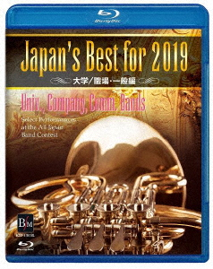 /Japan's Best for 2019 大学/職場・一般編(Blu-ray Disc)