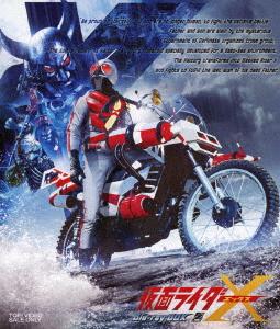 仮面ライダーX Blu-ray BOX 2<完>Blu-ray Disc)