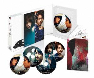 左ききのエレン Blu-ray BOX(Blu-ray Disc)