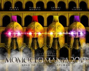 ももいろクローバーZ/MomocloMania2019 -ROAD TO 2020- 史上最大のプレ開会式 LIVE(Blu-ray Disc)