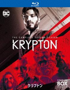 クリプトン<シーズン2>コンプリート・ボックス(Blu-ray Disc)