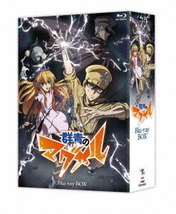 TVアニメ 群青のマグメル Blu-ray BOX(Blu-ray Disc)