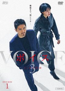 ボイス3~112の奇跡~ DVD-BOX1