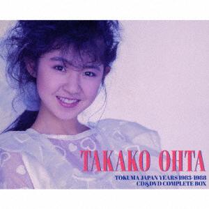 太田貴子/TAKAKO OHTA TOKUMA JAPAN YEARS 1983-1988 CD&DVD COMPLETE BOX(DVD付)