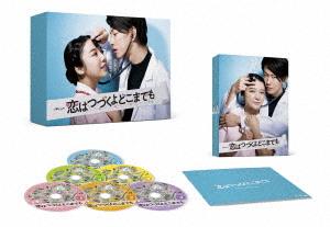 待望 送料無料 恋はつづくよどこまでも 買物 DVD-BOX