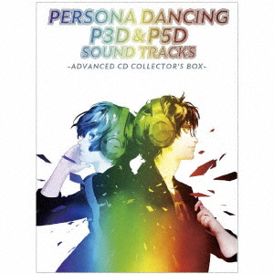 ペルソナダンシング『P3D』&『P5D』Additional Sound Tracks(生産限定盤)(Blu-ray Disc付)