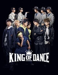 KING OF DANCE Blu-ray BOX(Blu-ray Disc)
