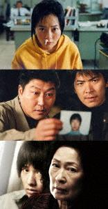 ポン・ジュノ傑作選 Blu-ray BOX(Blu-ray Disc)