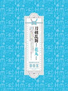 ファッション通販 送料無料 (人気激安) 続 刀剣乱舞-花丸- Blu-ray Disc BD-BOX
