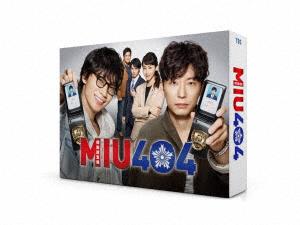 MIU404 Blu-ray BOX(Blu-ray Disc)