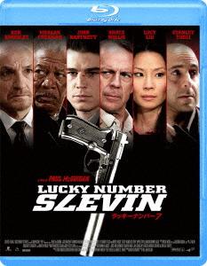 送料無料 売店 ショッピング ラッキーナンバー7 Blu-ray Disc
