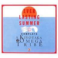 杉山清貴&オメガトライブ/EVER LASTING SUMMER S.KIYOTAKA&OMEGA TRIBE COMPLETE BOX