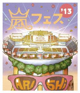 嵐/ARASHI アラフェス'13 NATIONAL STADIUM 2013(Blu-ray Disc)