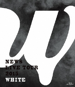 NEWS/NEWS LIVE TOUR 2015 WHITE(通常盤)(Blu-ray Disc)
