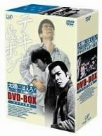 太陽にほえろ! テキサス&ボン編II DVD-BOX[テキサス殉職]