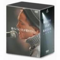 小田和正/風のようにうたが流れていた DVD-BOX
