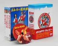 【感謝価格】 DVD-BOX 若大将 サーフ 若大将&スノー, メーカー直販本店:b9c0686e --- canoncity.azurewebsites.net
