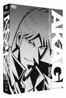 闘牌伝説アカギ DVD-BOXI 覚醒の章
