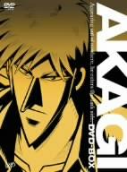 闘牌伝説アカギ DVD-BOXII 羅刹の章