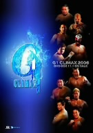 新日本プロレス/G1 CLIMAX 2006 DVD-BOX