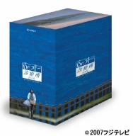 Dr.コトー診療所 2006 スペシャル・エディション DVD-BOX
