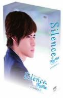 Silence~深情蜜碼~ BOXI