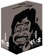 立川談志/立川談志 ひとり会 落語ライブ'92~'93 DVD-BOX