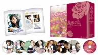 薔薇之恋~薔薇のために~ DVD-BOXI