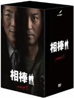 相棒 season5 DVD-BOXI