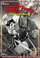 鉄腕アトム Complete BOX 2