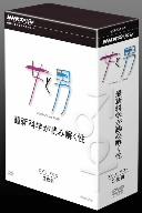 /NHKスペシャル 女と男 DVD-BOX