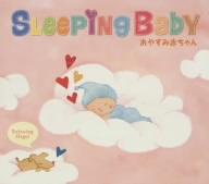 オルゴール メーカー公式 スリーピング 新着セール ベイビー~おやすみ赤ちゃん
