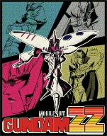 機動戦士ガンダムZZ メモリアルボックス Part.II(Blu-ray Dis