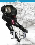 TO 楕円軌道&共生惑星 ディレクターズカット版 ツインパック(Blu-ray Disc)