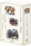 /NHKが記録した皇室 DVD-BOX, 明和町:c2cde8c7 --- mens-belt.xyz