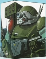 セットアップ 装甲騎兵ボトムズ DVD-BOXI, 岐阜県 d15ff9a0